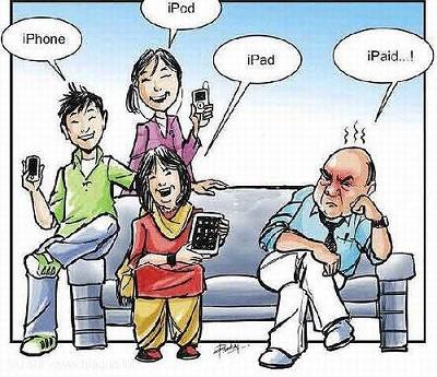blagues en famille