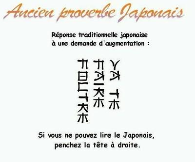 blagues japonais