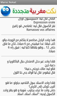 blagues marocaines