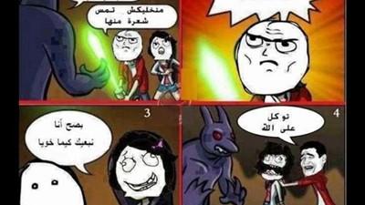 blagues wahran